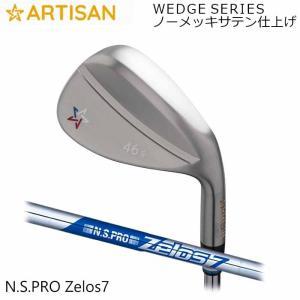 ゴルフ ウェッジ アーティザンウェッジ ARTISAN N.S.PRO ZELOS 7 ノーメッキサテン仕上げ アーチザン wizard