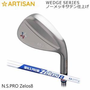 ゴルフ ウェッジ アーティザンウェッジ ARTISAN N.S.PRO ZELOS 8 ノーメッキサテン仕上げ アーチザン wizard