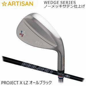 ゴルフ ウェッジ アーティザンウェッジ ARTISAN PROJECT X LZ オールブラック ノーメッキサテン仕上げ アーチザン wizard