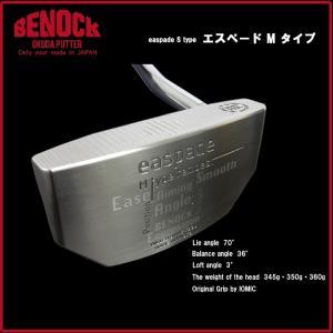 ベノック BENOCK easpade M type エスペード Mタイプ パター|wizard