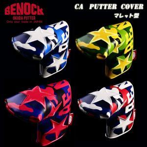 ベノック BENOCK CAシリーズ マレット型パターカバー PUTTER COVER|wizard