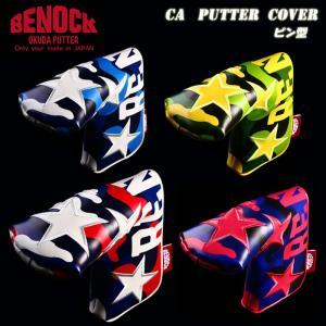 ベノック BENOCK CAシリーズ ピン型パターカバー PUTTER COVER|wizard