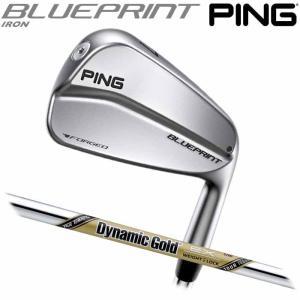 ピン ゴルフ ブループリント PING BLUEPRINT アイアン Dynamic Gold EX...
