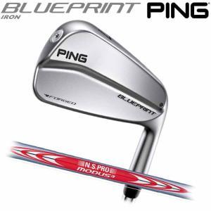 ピン ゴルフ ブループリント PING BLUEPRINT アイアン MODUS3 TOUR120 7〜PW (4本セット) 日本正規品|wizard