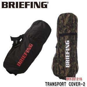 トラベルカバー ブリーフィング ゴルフ BRIEFING GOLF BRF391219 TRAMSPORT COVER-2|wizard