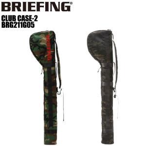ブリーフィング ゴルフ BRIEFING GOLF BRG211G05 クラブケース CLUB CASE-2|wizard