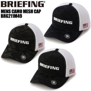 ブリーフィング ゴルフ BRIEFING GOLF BRG211M49 MS CAMO MESH CAP メッシュキャップ 帽子|wizard