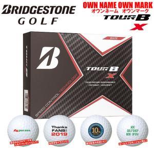 ブリヂストンゴルフ 2020年 TOUR B X オウンネーム ボール 3ダース 36球 BRIDGESTONE GOLF|wizard