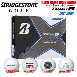 ブリヂストンゴルフ 2020年 TOUR B XS オウンネーム ボール 3ダース 36球 BRIDGESTONE GOLF|wizard