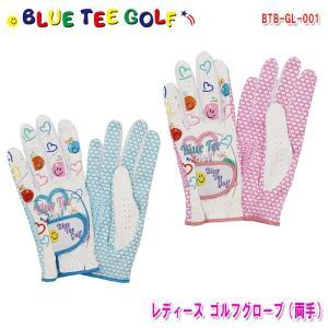 ブルーティーゴルフ レディース ゴルフグローブ(両手組) BLUE TEE GOLF GL-001|wizard