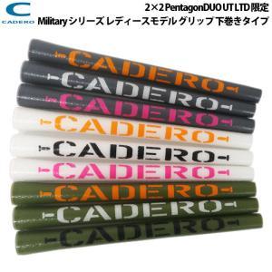 カデロ CADERO 2×2 Pentagon DUO UT LTD 限定 Military シリーズ レディースモデル グリップ 下巻きタイプ GR|wizard
