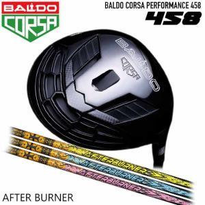 バルド BALDO CORSA PERFORMANCE 458 ドライバー ティーアールピーエックス TRPX アフターバーナー コルサ|wizard
