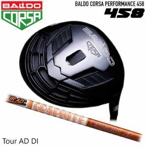 バルド BALDO CORSA PERFORMANCE 458 ドライバー グラファイトデザイン Tour AD DI コルサ|wizard