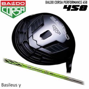 バルド BALDO CORSA PERFORMANCE 458 ドライバー トライファス バシレウス ガンマγ コルサ|wizard