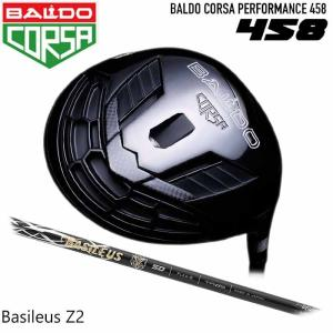 バルド BALDO CORSA PERFORMANCE 458 ドライバー トライファス バシレウス ゼット2 コルサ|wizard