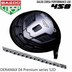 バルド BALDO CORSA PERFORMANCE 458 ドライバー オリムピック デラマックス 04Premium 52D コルサ|wizard