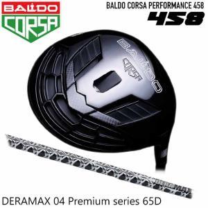 バルド BALDO CORSA PERFORMANCE 458 ドライバー オリムピック デラマックス 04Premium 65D コルサ|wizard
