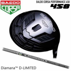 バルド BALDO CORSA PERFORMANCE 458 ドライバー 三菱ケミカル ディアマナ D LIMITED コルサ|wizard