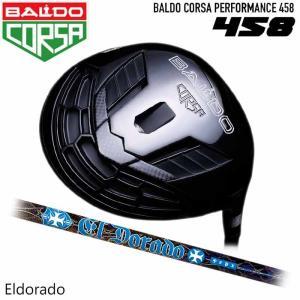 バルド BALDO CORSA PERFORMANCE 458 ドライバー ティーアールピーエックス TRPX エル ドラド コルサ|wizard