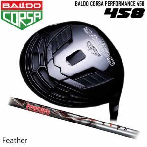 バルド BALDO CORSA PERFORMANCE 458 ドライバー ティーアールピーエックス TRPX フェザー コルサ|wizard