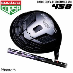 バルド BALDO CORSA PERFORMANCE 458 ドライバー ティーアールピーエックス TRPX ファントム コルサ|wizard