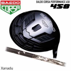 バルド BALDO CORSA PERFORMANCE 458 ドライバー ティーアールピーエックス TRPX ザナドゥ コルサ|wizard