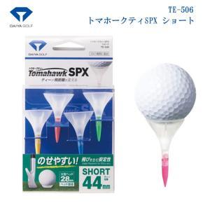 ゴルフティー ダイヤ TE-506 トマホークティー SPXショート DAIYA GOLF