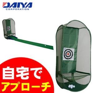 ゴルフ 練習器具 練習用品 ゴルフ用品