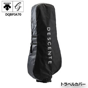 デサント ゴルフ DESCENTE DQBPJA70 トラベルカバー ブラック(BK00)|wizard