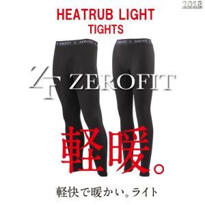 イオンスポーツ ゼロフィット ヒートラブ ライト タイツ ZEROFIT フロントクローズ|wizard
