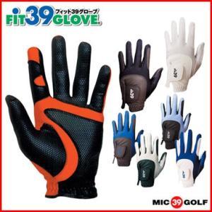 (ネコポス可)ミックゴルフ FIT39 フィット39 ゴルフグローブ 左手用 右手用 男女兼用|wizard