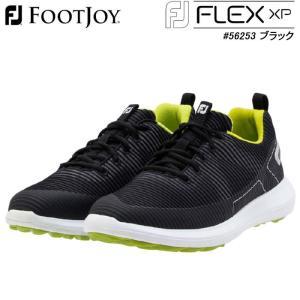 フットジョイ FOOT JOY 56253W FJ FLEX XP メンズ ゴルフシューズ ブラック スパイクレス|wizard