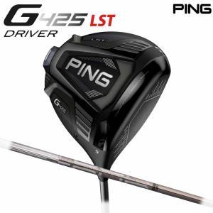 ドライバー PING ピンゴルフ G425 LST ドライバー PING TOUR 173-55 日...