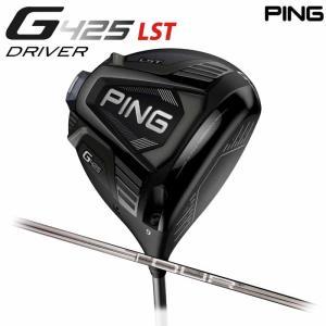 ドライバー PING ピンゴルフ G425 LST ドライバー PING TOUR 173-65 日...