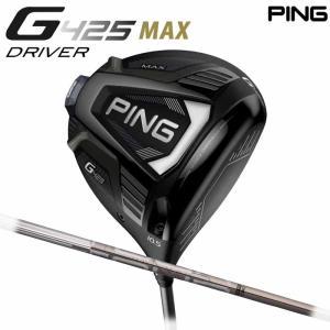 ドライバー PING ピンゴルフ G425 MAX ドライバー PING TOUR 173-55 日...