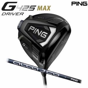 ドライバー PING ピンゴルフ G425 MAX ドライバー ALTA J CB SLATE 日本...