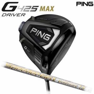 ドライバー PING ピンゴルフ G425 MAX ドライバー Speeder EVOLUTION ...
