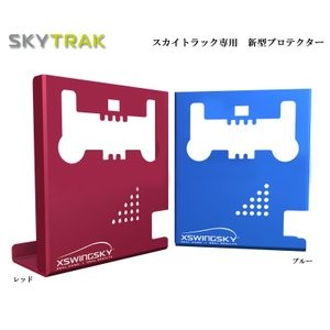 SkyTrak スカイトラック専用プロテクター Ver.3 2018 GPRO日本正規品※iPad等...
