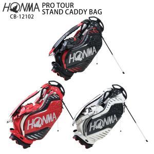 ホンマゴルフ CB-12102 プロツアー スタンドキャディバッグ 9.5インチ HONMA GOLF 本間ゴルフ|wizard