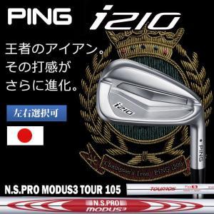 ピン PING i210 アイアン MODUS3 TOUR105 6〜PW (5本セット) 日本正規...