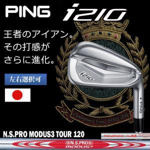 ピン PING i210 アイアン MODUS3 TOUR120 7〜PW (4本セット) 日本正規品 左右選択可|wizard