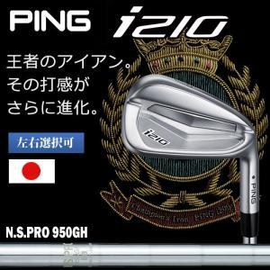 ピン PING i210 アイアン N.S.PRO 950 単品 1本 日本正規品 左右選択可