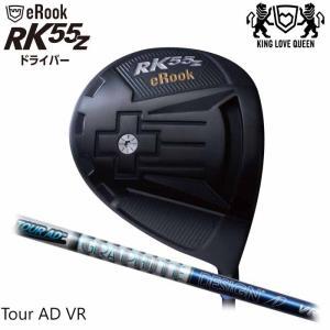 (カスタムクラブ)ジゲン JIGEN eROOK RK55Z ルーク ドライバー グラファイトデザイン Tour AD VR|wizard