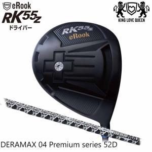 (カスタムクラブ)ジゲン JIGEN eROOK RK55Z ルーク ドライバー オリムピック デラマックス 04Premium 52D|wizard