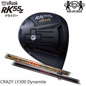 (カスタムクラブ)ジゲン JIGEN eROOK RK55Z ルーク ドライバー クレイジー LY-300 Dynamite|wizard