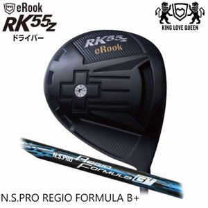 (カスタムクラブ)ジゲン JIGEN eROOK RK55Z ルーク ドライバー N.S.PRO Regio Formula B+|wizard