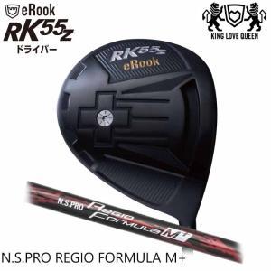 (カスタムクラブ)ジゲン JIGEN eROOK RK55Z ルーク ドライバー N.S.PRO Regio Formula M+|wizard