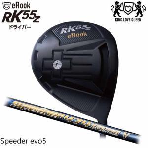 (カスタムクラブ)ジゲン JIGEN eROOK RK55Z ルーク ドライバー フジクラ スピーダーエボリューション5|wizard