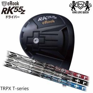 (カスタムクラブ)ジゲン JIGEN eROOK RK55Z ルーク ドライバー ティーアールピーエックス TRPX Tシリーズ|wizard