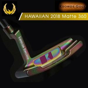 クロノスゴルフ KRONOS HAWAIIAN 2018 MATTE 360 パター 34インチ|wizard